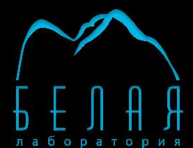 Логотип Белой лаборатории